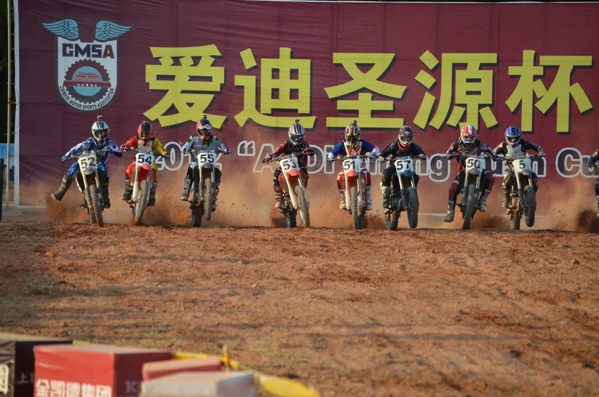 Kai Sedlak im Motorrad Blog - hier bei den Chinesischen Nationals 2012