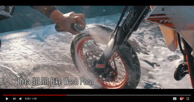 Beta 50 RR Bike Wash Porn